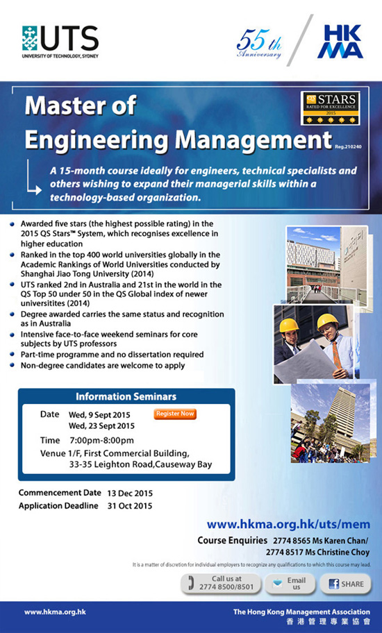 Master of Engineering Management offered by HKMA
