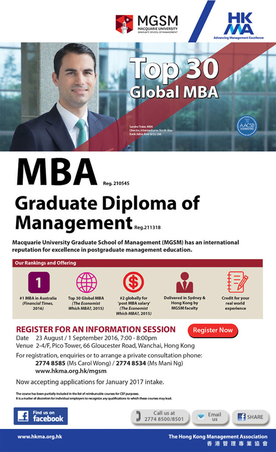 MBA & Graduate Diploma of Management Course by MGSM