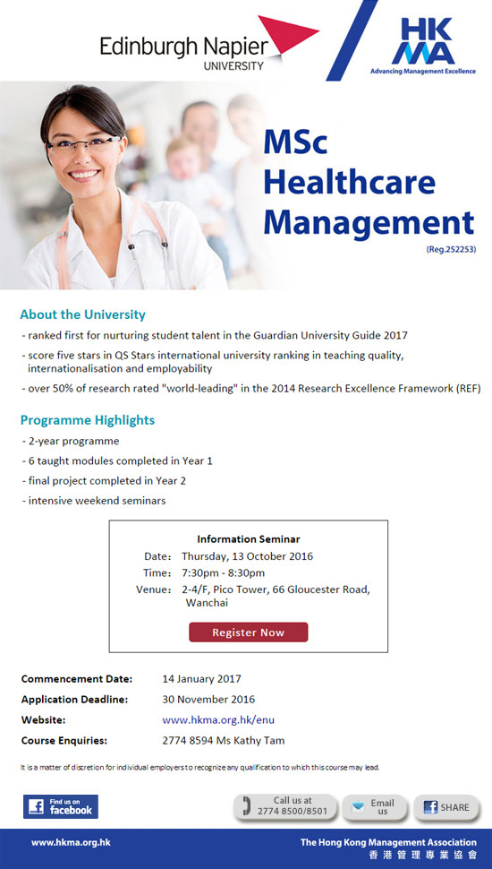 MSc in Healthcare Management, Edinburgh Napier University, UK by HKMA