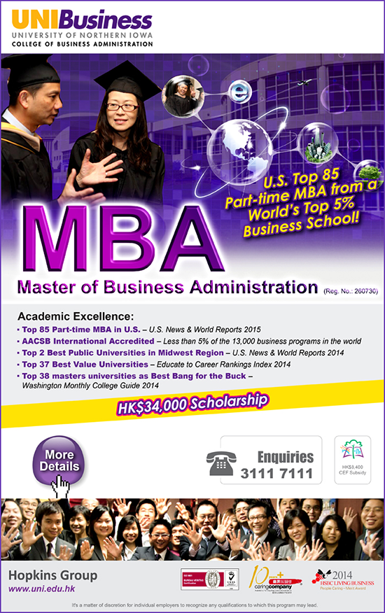 U.S. Top 85 Part-time MBA from a World's Top 5% Business School