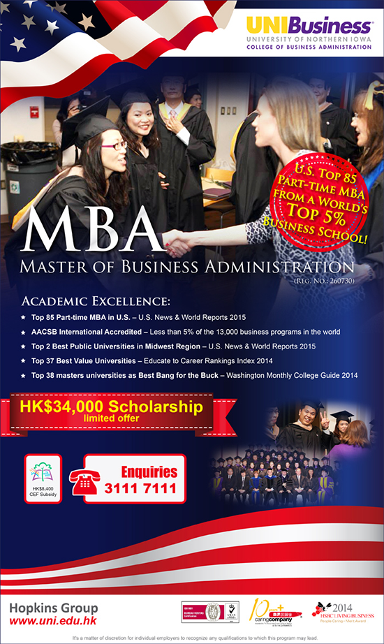 U.S. top 85 part-time MBA from a world's top 5% business school !