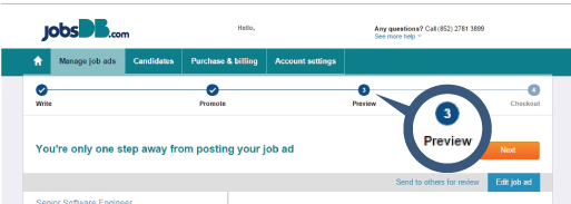 Preview of your job ad