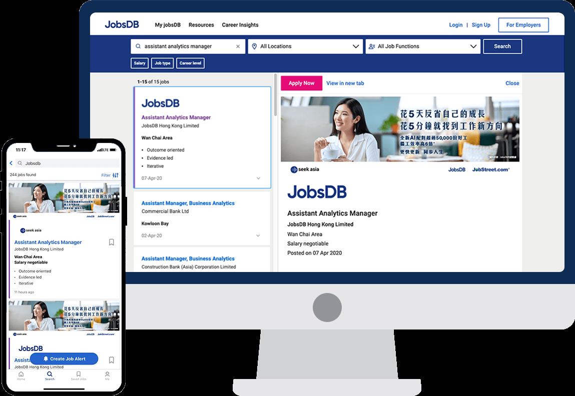 jobsDB brandedAD+