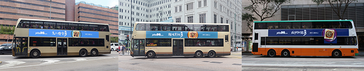 jobsDB is running a new user engagement campaign_bus