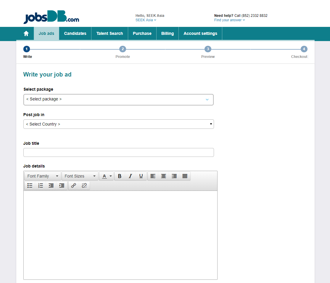create-job-ad-screenshot2