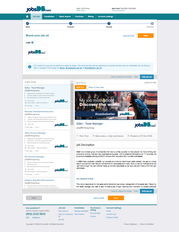 create-job-ad-screenshot7