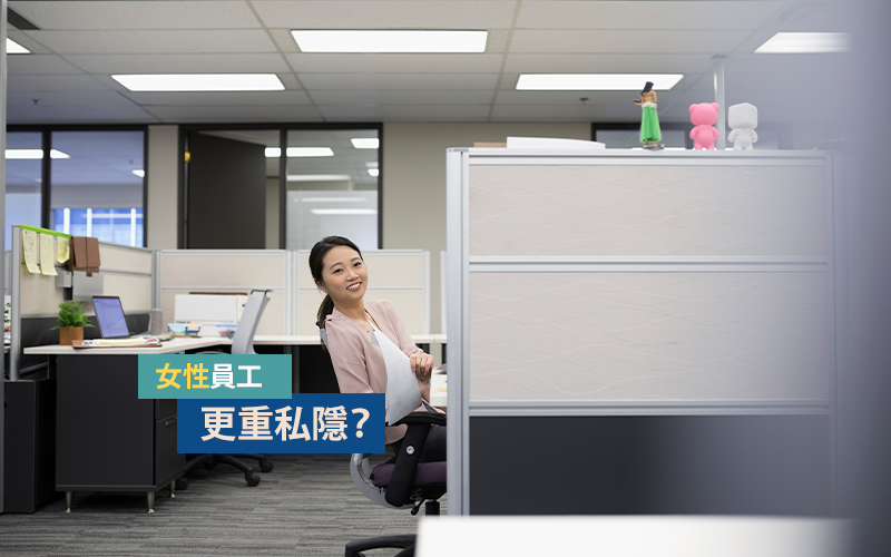 打工仔九型人格-女性員工篇-了解員工類型-策略性吸納人才