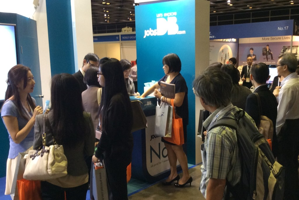 IHRM Conference jobsDB Booth