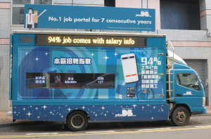jobsDB Express with Job Openings Information