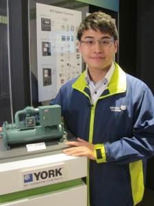 Johnson Controls engineer trainee