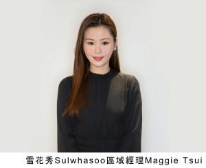 八、九十後中層管理心得:工作態度取決一切 - Maggie Tsui
