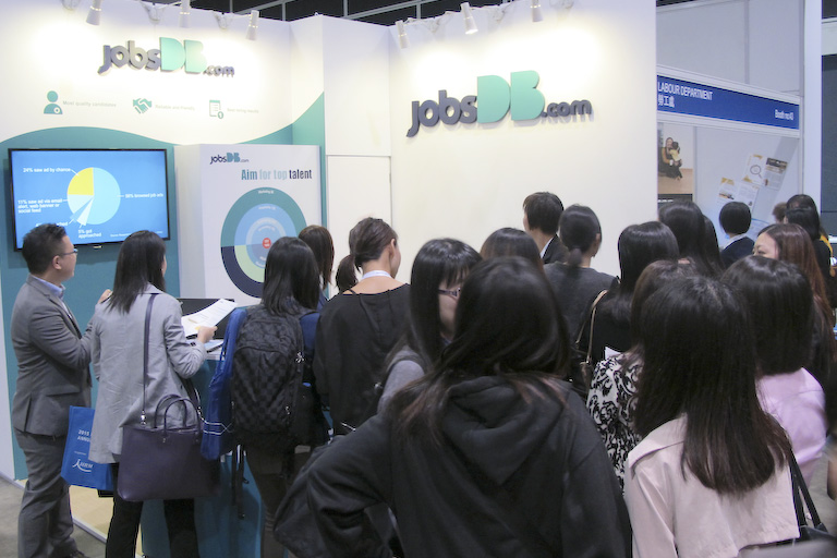 jobsDB's booth at 2015 HKIHRM Conference