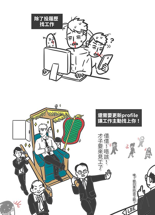 Illustration by Jiejie & Uncle Cat