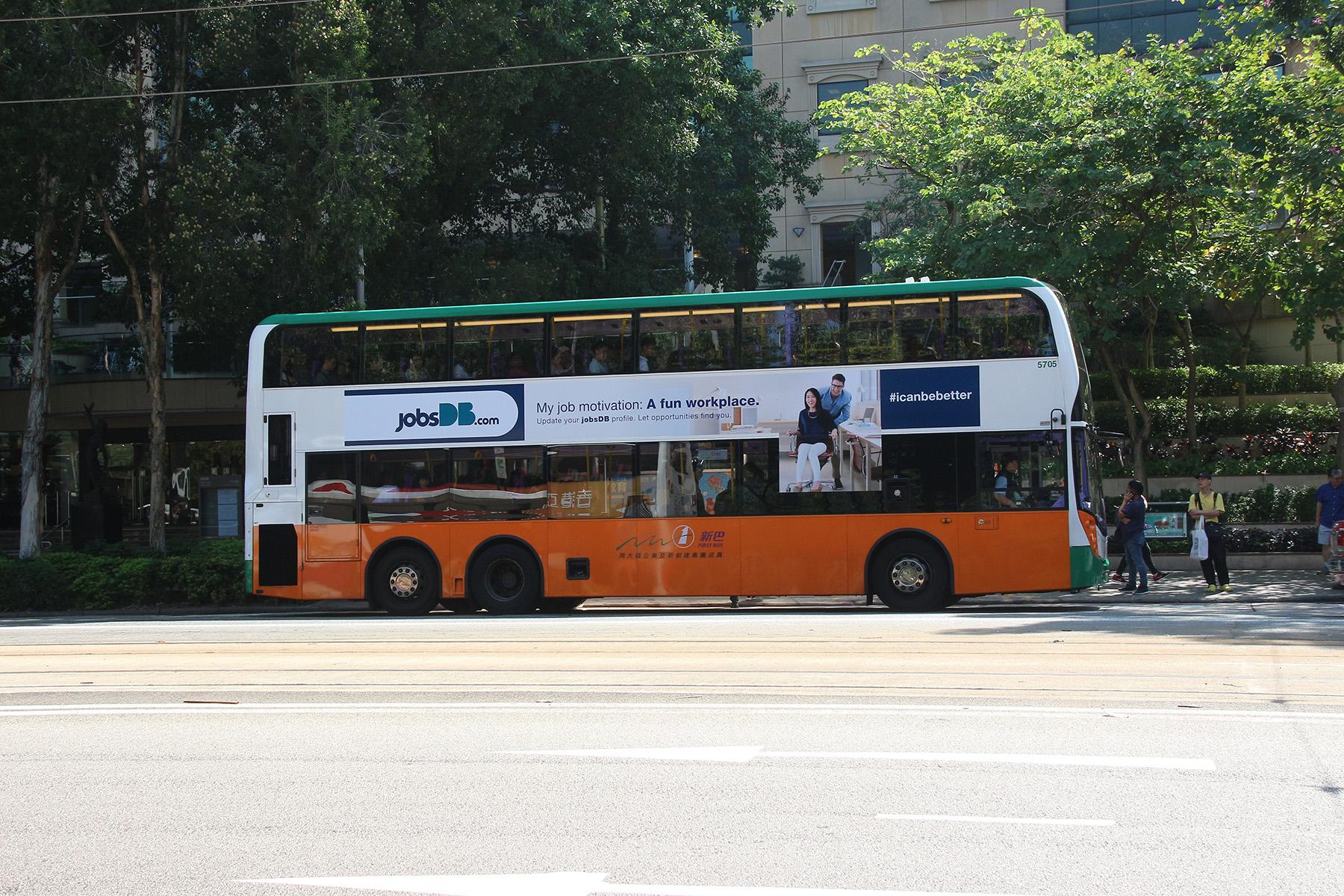 icanbebetter-bus