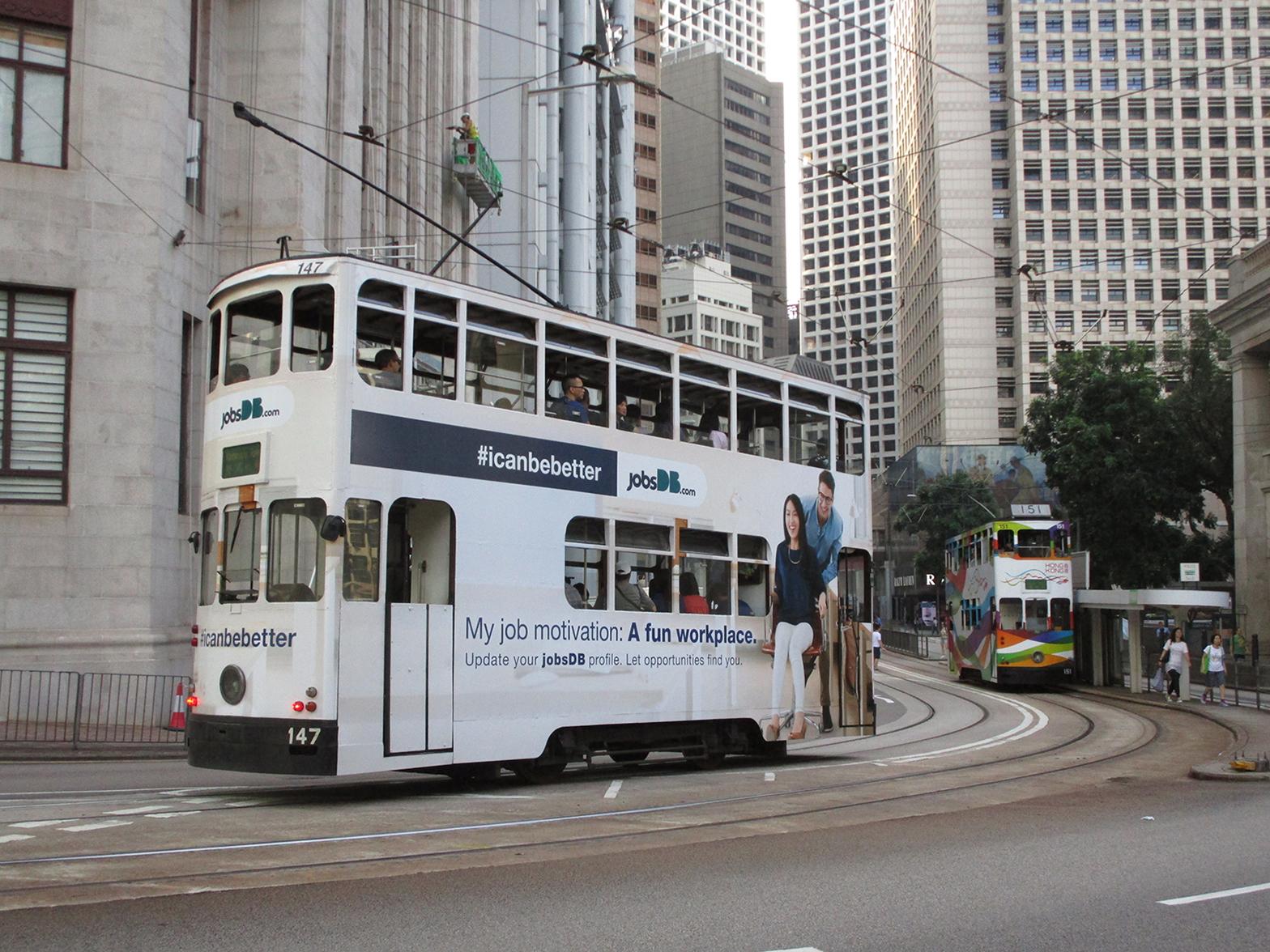 icanbebetter-tram