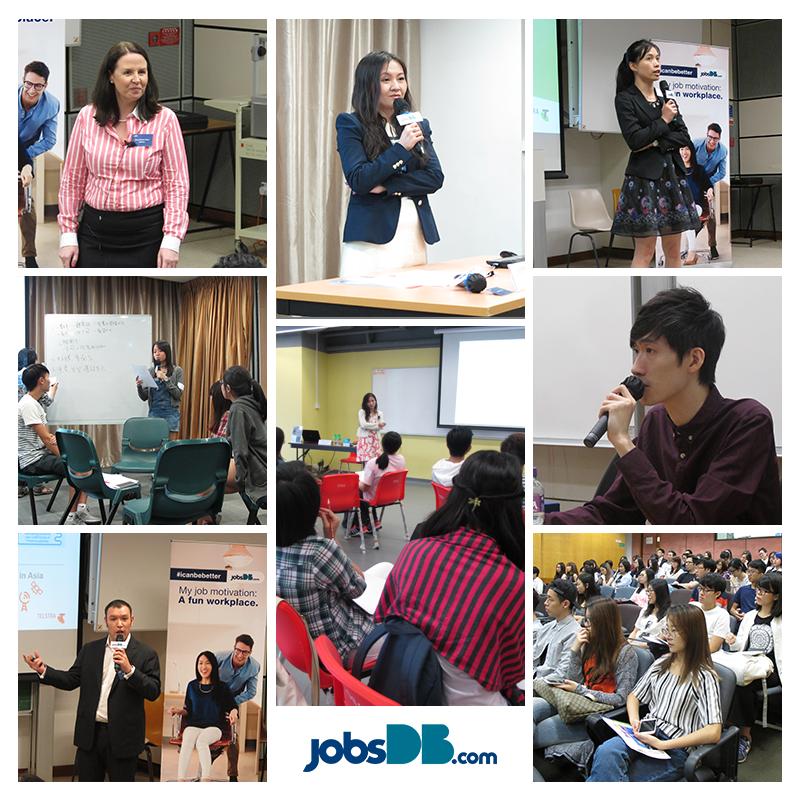 jobsDB校園講座及分享工作坊2016