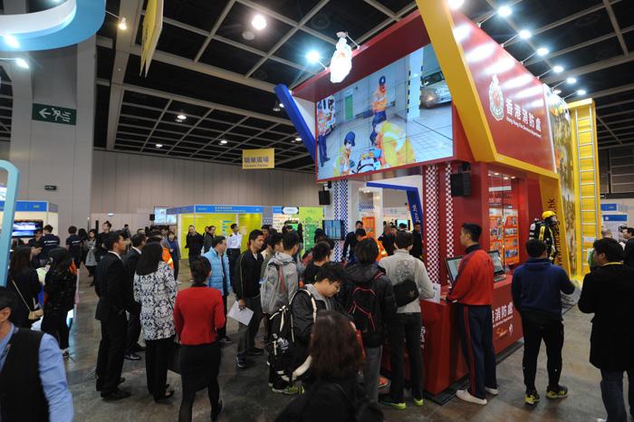 第26屆香港貿發局教育及職業博覽