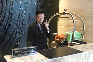 禮賓司——酒店裡的萬能