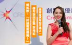【轉型做MC】前港姐楊洛婷成最高身價星級司儀之一 遇老闆主動加騷錢