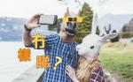 偵探手記:慎防愛情陷阱0-揭現代騙子8大特徵