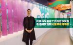 哈佛教育碩士創香港首間兒童博物館 坦言:「想小朋友唔跟規矩﹗」