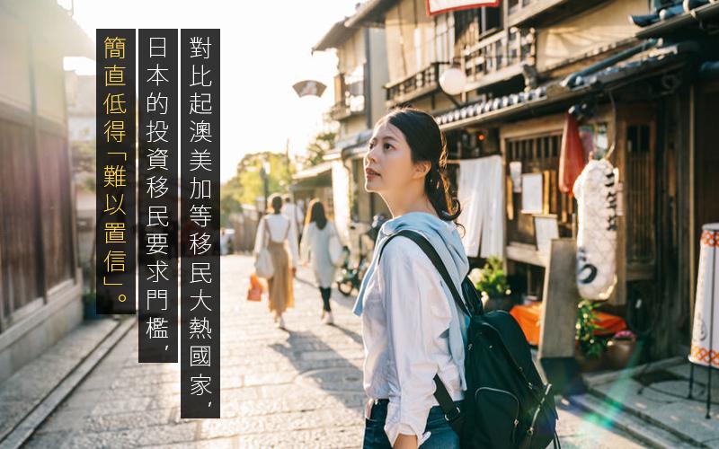 移民日本篇 -工作簽證及經營管理簽證 滿10年可獲得永住權