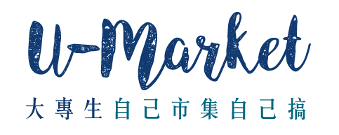 u-market