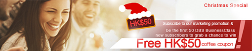 Xmas Surprise! Get free coffee from DBS BusinessClass