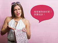 顧客問題多多難服侍?臨場對策助你逢關過關