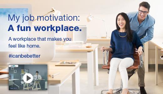 你的工作原動力是什麼?