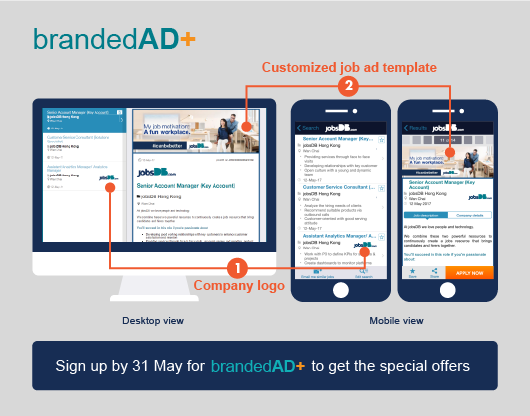Sign up by 31 May for brandedAD+ to get the special offers