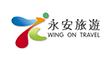 Hong Kong Wing On Travel Service Ltd