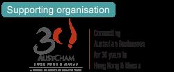 The Australian Chamber of Commerce – Hong Kong & Macau