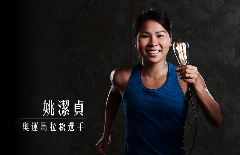 Christy Yiu, Olympic athlete
