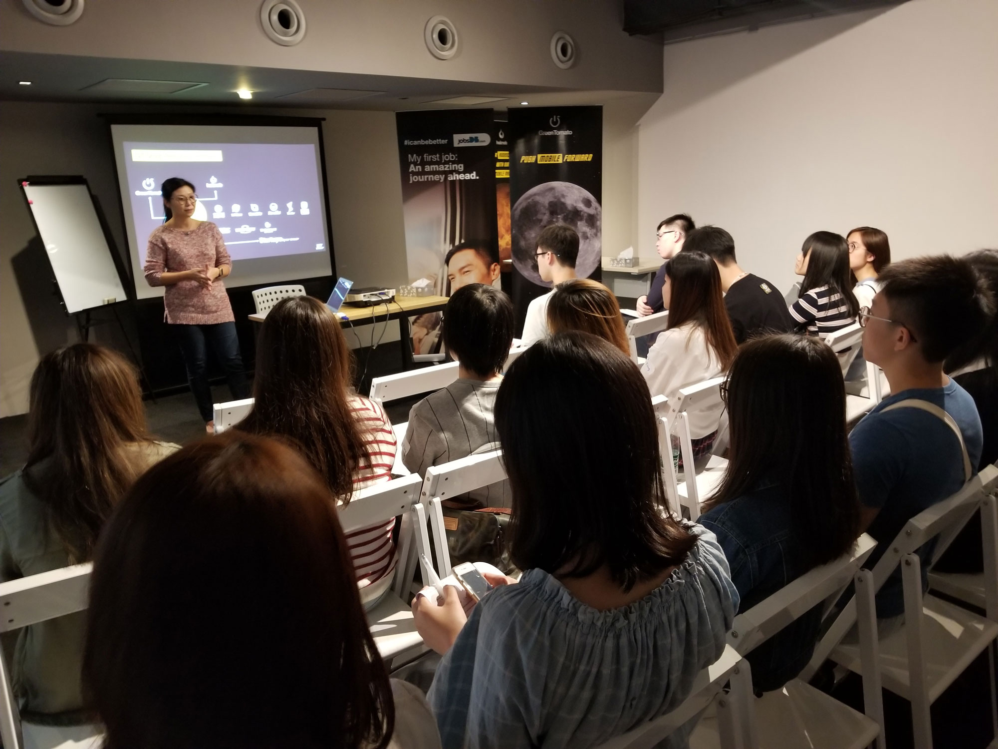 GreenTomato的策略總監莊芷坤小姐(Jacqueline)分享IT行業最新的發展和入行貼士