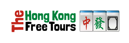 Hong Kong Free Tour