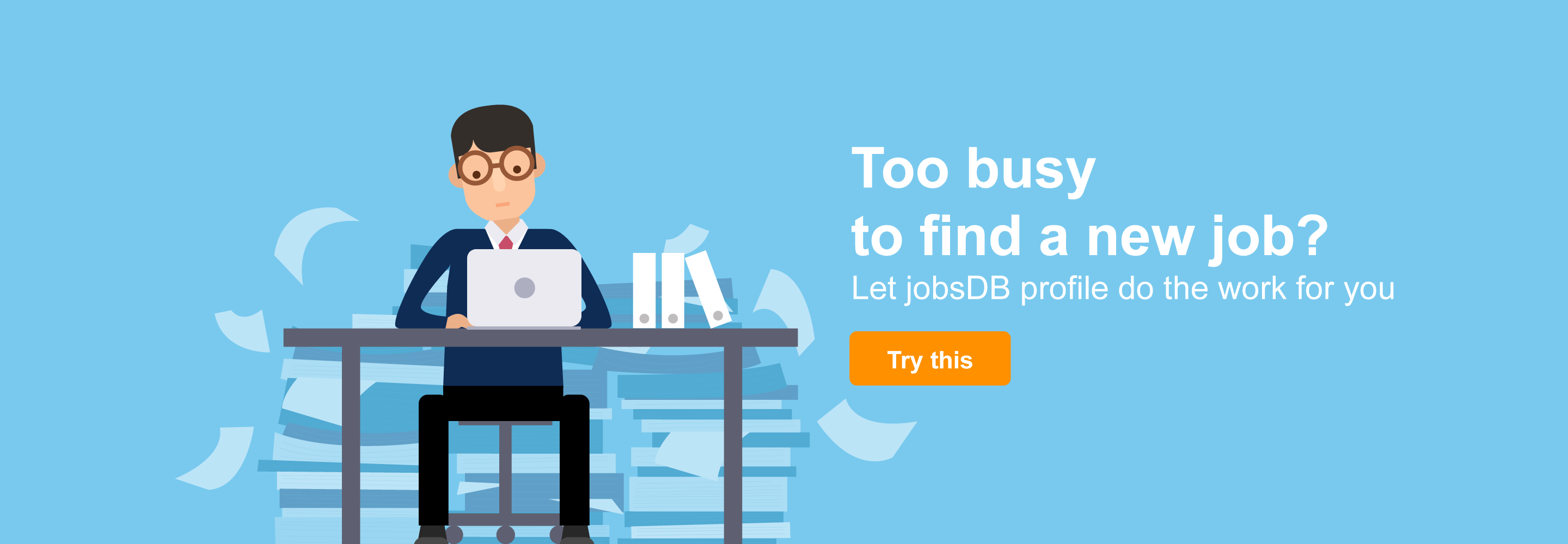 Too busy to find a new job?