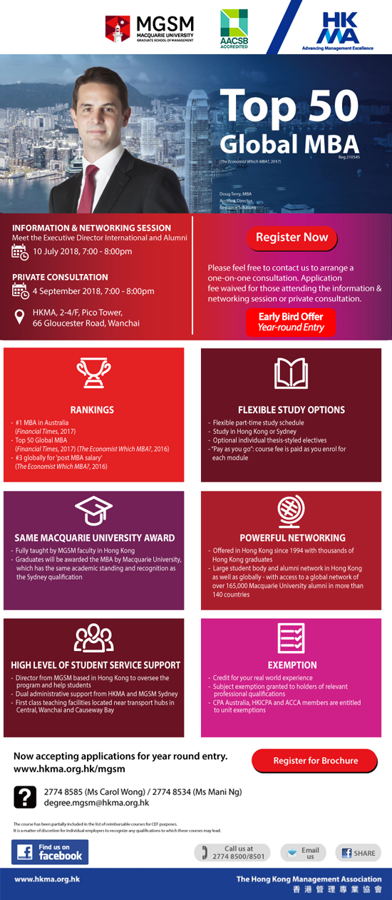 Macquarie University Top 50 Global MBA – Join our info session by HKMA