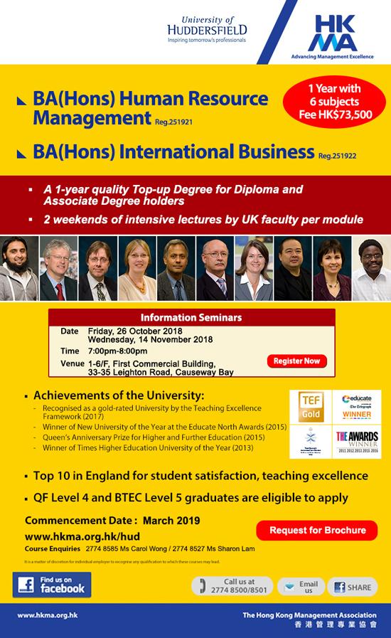 University of Huddersfield (UK) – Top up program