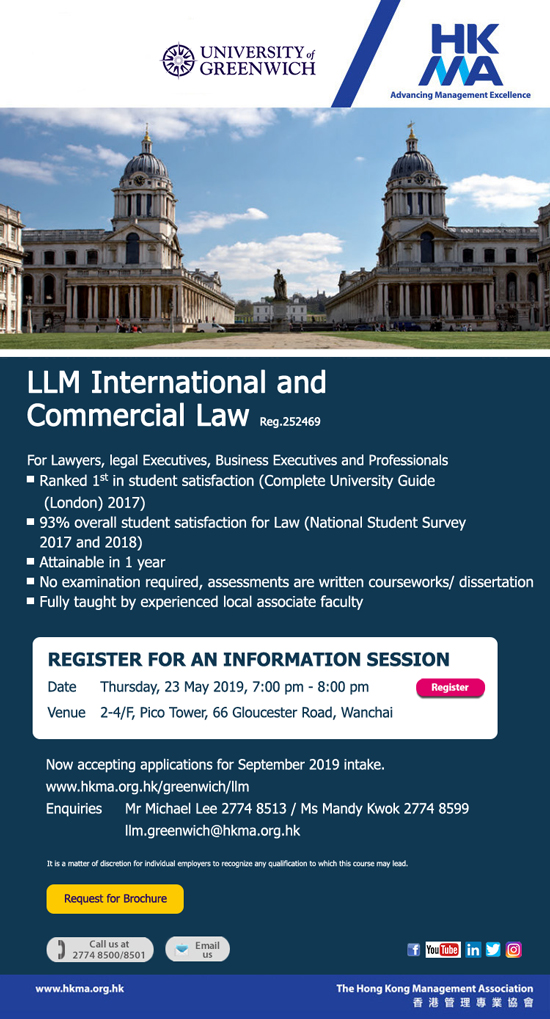 LLM International and Commercial Law