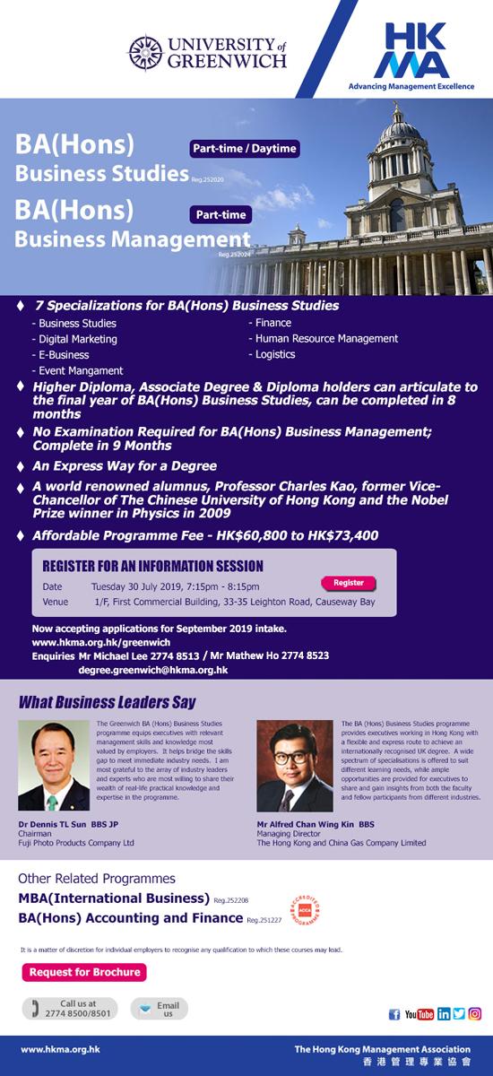 BA(Hons) Business Studies, BA(Hons) Business Management
