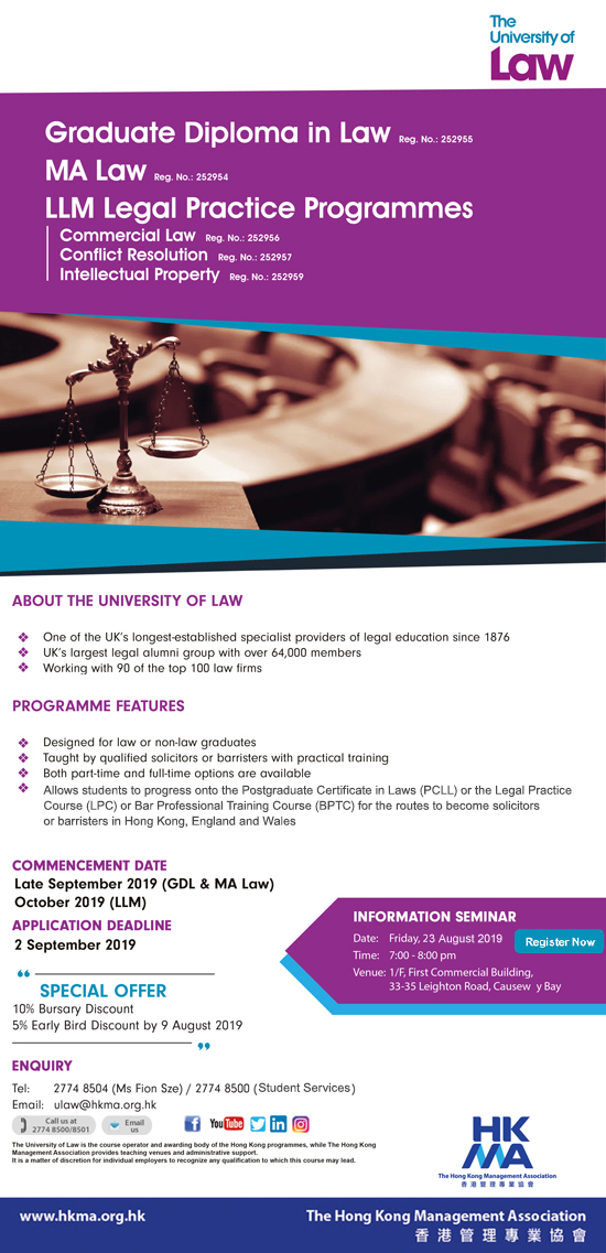 One of the UK's longest-established specialist providers of legal education since 1876
