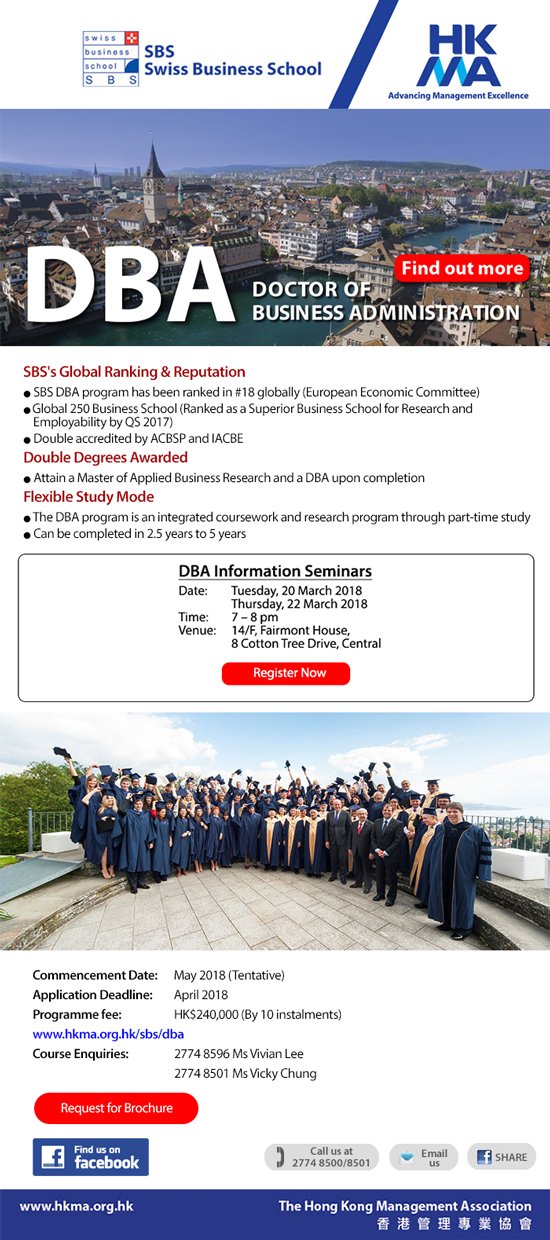 DBA – Ranked #18 globally, SBS Swiss Business School by HKMA