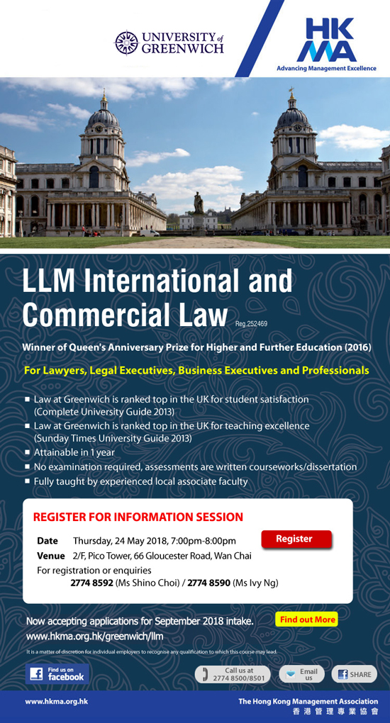 1-year LLM International and Commercial Law - U of Greenwich by HKMA