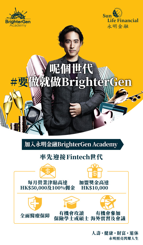 BrighterGen Academy grooms the young people to become the elite of the industry