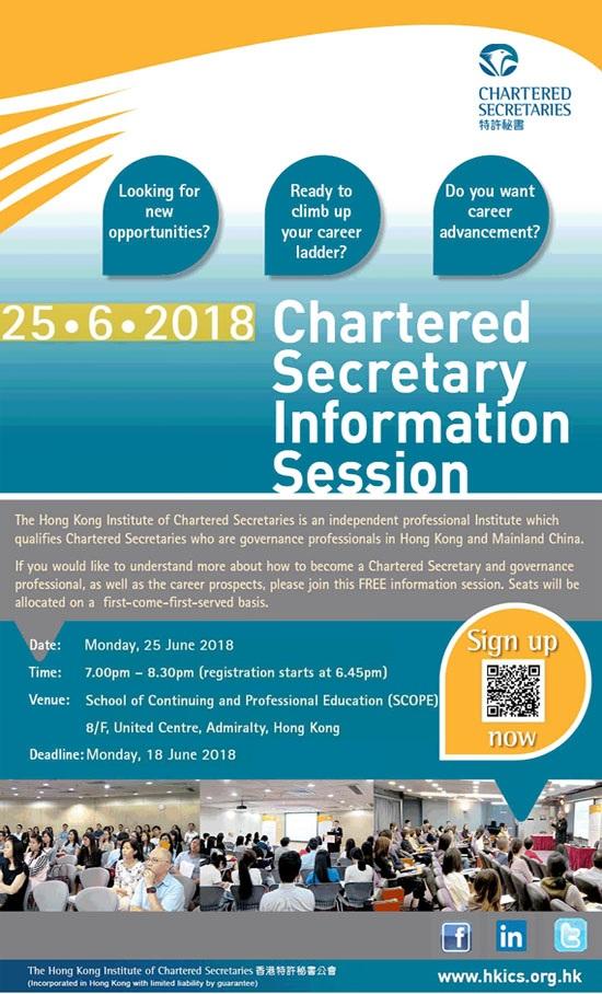 Seminar: International Qualifying Scheme is a post-grad examination