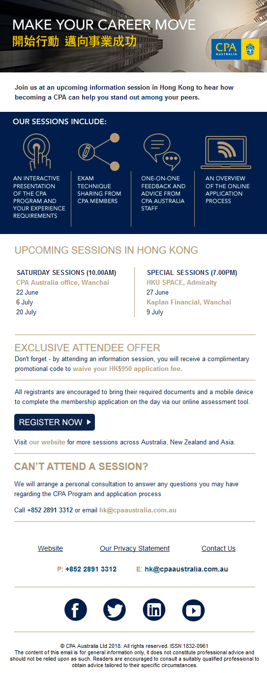 Join us at an upcoming information session in Hong Kong to hear how becoming a CPA can help you stand out among your peers